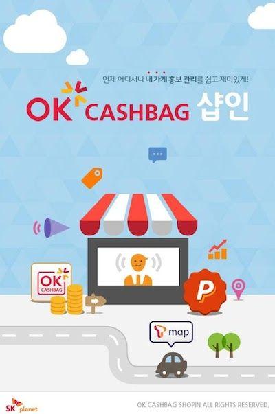 OKcashbag image