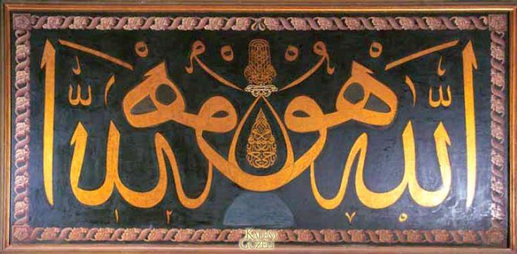 Allah Hu (or Huwallah); Ottoman mirror style