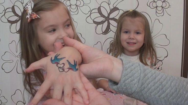 Детские татуировки , переснимки , смотреть обзор игрушки