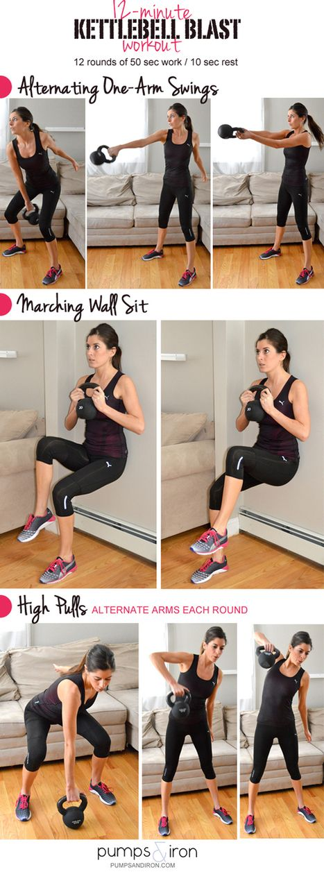 12-Minute Kettlebell Blast Workout | She Enters The 5th Chamber Of Fitness | Scoop.it