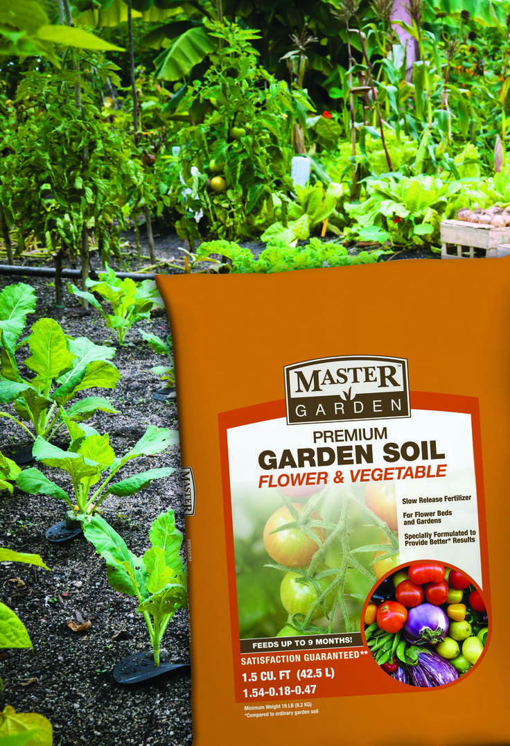 A Premium Garden Soil For Flowers And Vegetables Http