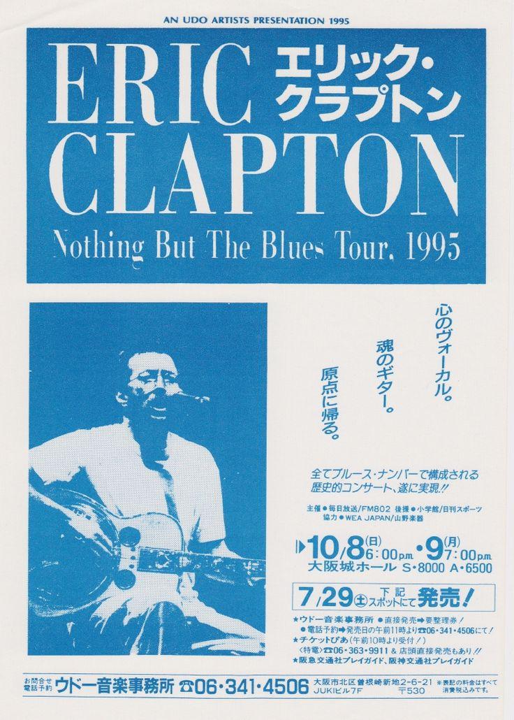Eric Clapton - Osaka, Japan 1995