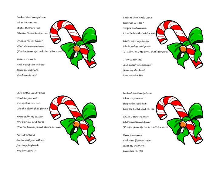 Christmas Candy Templates To PrintCandyPrintable Coloring Pages