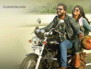 AYM Tamil Movie Mp3 Songs Download AR Rahman  Visit For More Info>>> http://tamilsongs.audio/aym-tamil-movie-mp3-songs-download-ar-rahman/