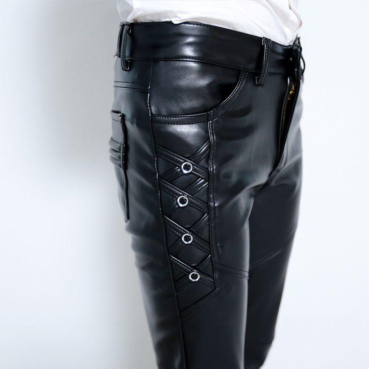 #2210  Elastic leather trousers Autumn winter 2017 Thick Faux Leather jeans men Fashion Korean Men jogger pants Hip hop pants