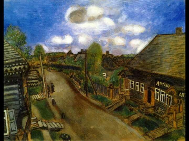 Apothecary in Vitebsk by Marc Chagall Born: 07 July 1887 Died: 28 March 1985  Date: 1914; Liozna, near Vitebsk, Belarus Naïve Art (Primitivism) private collection