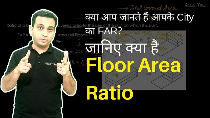 Floor Area Ratio (FAR) - Explained in Hindi    Floor Area Ratio or FAR explained in Hindi with calculation example.   How to calculate Total Covered Area from Floor Area Ratio formula?   Comparison of FAR and FSI (Floor Space Index) in India.   Watch the complete video.   #RealEstateHindi #FAR #FloorAreaRatio #AssetYogi