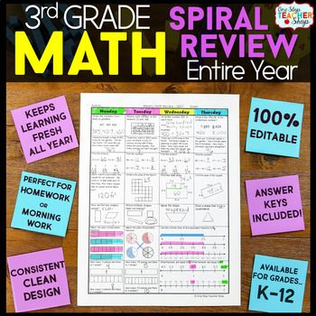 This 100% EDITABLE 3rd Grade math spiral review resource can easily be used as spiral math HOMEWORK, spiral math MORNING WORK, or a DAILY MATH REVIEW! This spiral math review was designed to keep math concepts fresh all year and to simplify your homework or