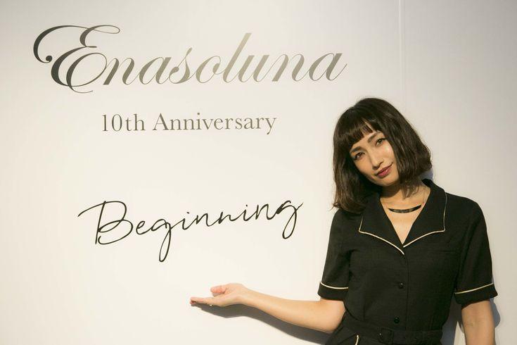 佐田真由美さんプロデュース Enasoluna10周年にこめる想いMarisol ONLINE|女っぷり上々!40代をもっとキレイに。