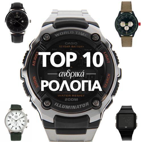 10 ανδρικά ρολόγια κάτω από 100 ευρώ για όλα τα γούστα! #watches #men #fashion #style