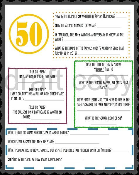 50th Birthday Trivia Game  Instant Download  by 31Flavorsofdesign