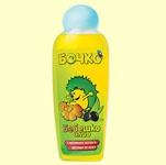 http://cristinnecosmetics.ro/ Ulei de corpContine extract de galbenele, ulei de masline si vitamina E care hranesc si protejeaza pielea bebelusului. 150 ml.
