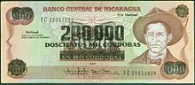 Nicaragua cordoba –You can receive your US Social Security payments if you live in Nicaragua; no problem at all. In fact, we have a bank here that can receive your transfers from anywhere. You just have to file at the American Embassy that you're an American, you live here and you wish to receive your Social Security payments directly here
