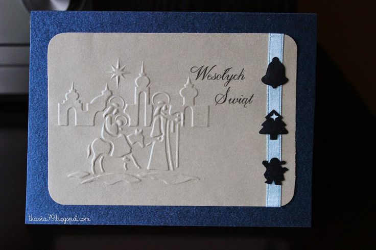 Christmas card, embossing
