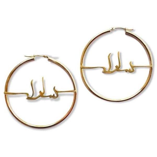 Custom made Persian name hoops ($360) ❤ liked on Polyvore featuring jewelry, earrings, hoop earrings, yellow gold jewelry, gold earrings, gold jewellery and gold hoop earrings