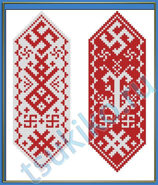 Схемы вышивки и описания славянских оберегов. Двусторонний оберег от раздоров и невзгод, поддержать лад в семье.
