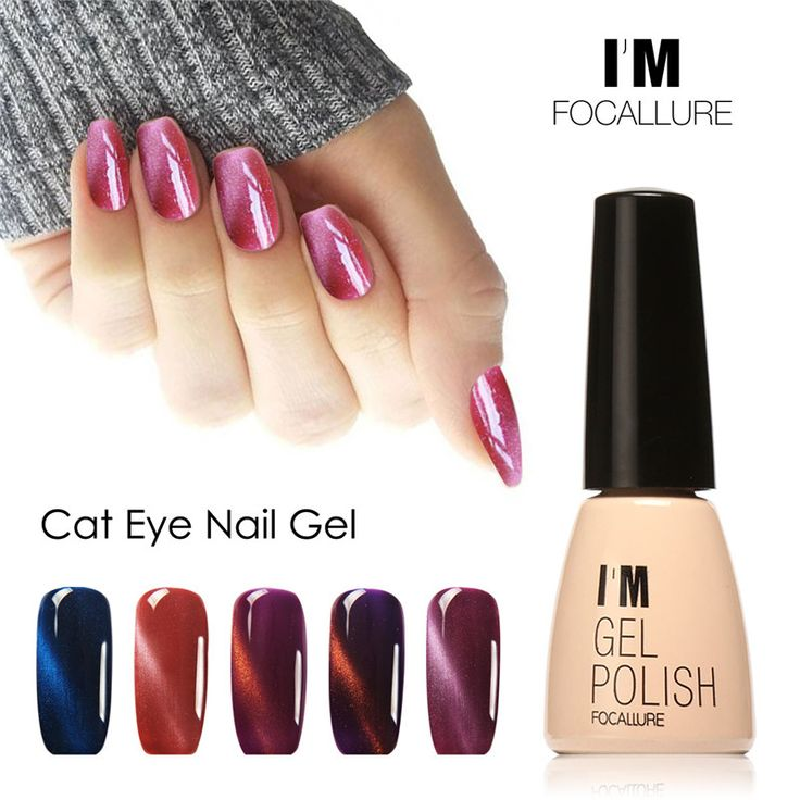 FOCALLURE UV Led Nail Gel Cat Eye 3D Gel Nail Polish Professional Manicure Gel Lacquer Varnish Soak off Nail Gel
