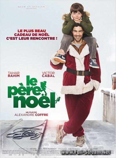Synopsis du film: En cette nuit de Noël, Antoine, six ans, n'a qu'une idée en…