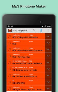 MP3Cutter audio Ringtone Maker- screenshot thumbnail