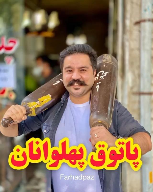 چلو کبابی خان بابا Video 5 Minute Crafts Videos Iran Food Cafe Restaurant