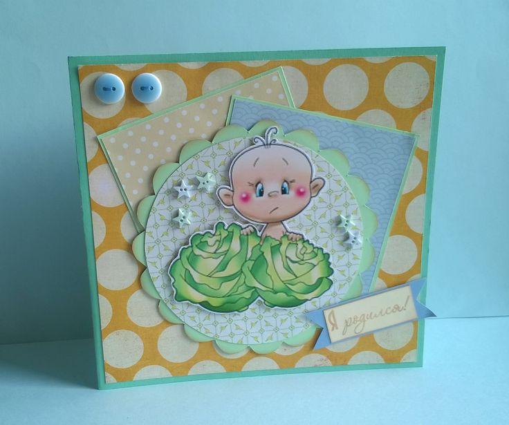 Любимой надписями, скрапбукинг открытки рождение мальчика