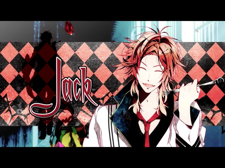 Shall We Date Jack