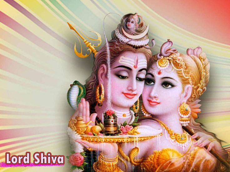 FREE Download Shiva Parvati Wallpapers