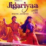 SongsPk >> Jigariyaa - 2014 Songs - Download Bollywood / Indian Movie Songs