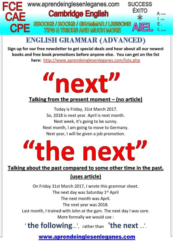Definite article in English. Zero Article in English FCE CAE CPE Cambridge English Advanced English grammar Key Word Transformation
