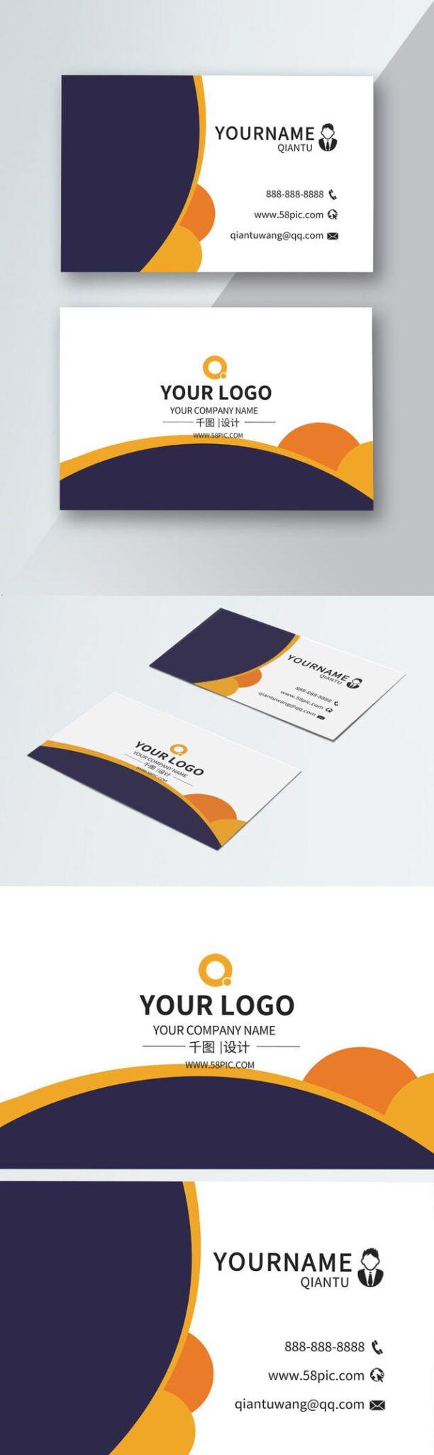 Yuantong Express Yuantong Express Business Card Personal Within Free Personal Business Card Business Cards Simple Simple Business Cards Personal Business Cards