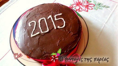 Parliaros' amazing vasilopita #cooklikegreeks #vasilopita #newyearscake