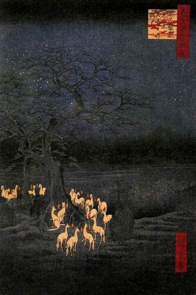 Андо Хиросиге, гравюра Лисьи огни