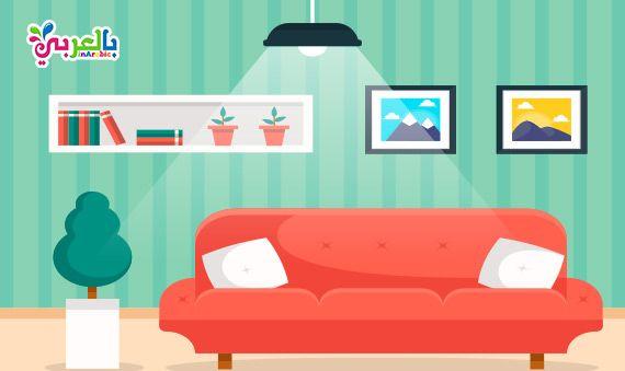 فوازير سهلة بالصور للاطفال حزر فزر مع فوازير بالعربي سهلة ومبسطة Home Decor Decals Decor Home Decor