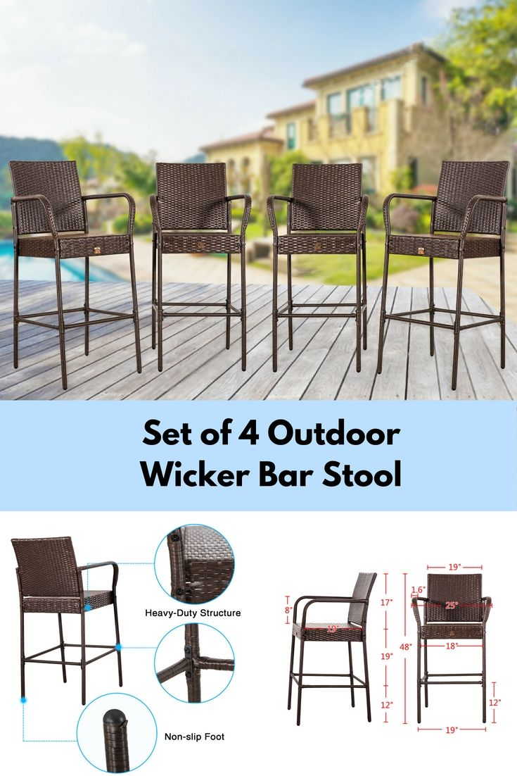 Cloud mountain set of 4 outdoor wicker rattan bar stool outdoor patio furniture bar stool chairs brown cloudmountainproducts outdoor outdoorfurniture