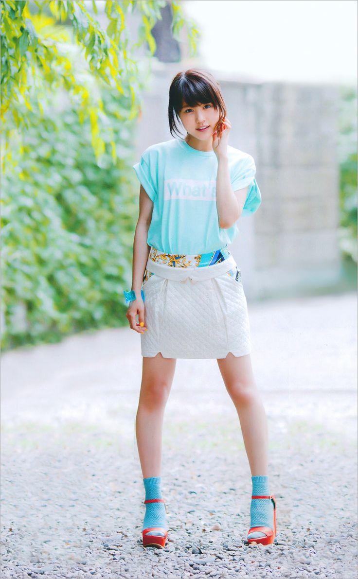 有村架純 (Kasumi Arimura):