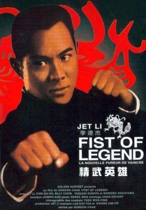 Fist of Legend (Jet Li) - 53% - Jet Li, fighting, Jet Li, fighting = fun.