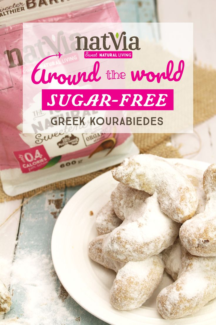 #Kourabiedes are a delicious traditional #Greek treat. A light and airy #shortbread made with #almonds, Kourabiedes are usually made during the holiday season. Kourabiedes are known for their mouth-watering buttery flavour. Combined with its crumbly texture and sweetness that has us all going back for more, these shortbread #biscuits  are something special.  - Ingredients - 2 tbs #Natvia 1 tsp vanilla essence 1 tsp rose water 1 egg yolk 1 cup plain flour  CLICK FOR FULL #RECIPE!