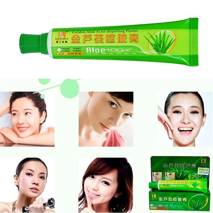 30g Face Skin Care Unisex Adult Skin Care Anti-Acne Scar  Repair treatment Cream Ointment Acne Removal Unguent