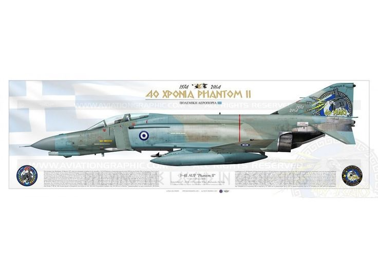 "F-4E AUP ""Phantom II""  40 YEARS special JP-1727P"