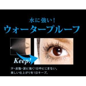 """D.U.P Masukara Perfect Extension. Finest """"long and separate"""" mascara to make super-long beautiful thick eyelashes. Perfectly coats every eyelash. Never clumps, never smudges. Ultrafine easy-to-use brush can cover up all short and thin eyelashes. It's also good for lower eyelashes and corner of the eyes."""
