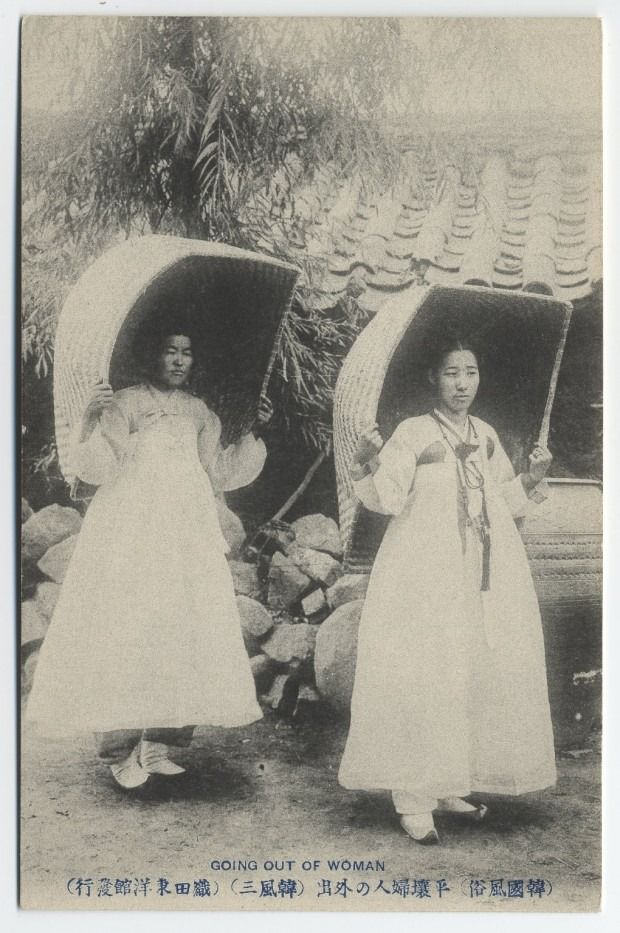Korean women, 1904. can't imagine what life was like back then for women there...