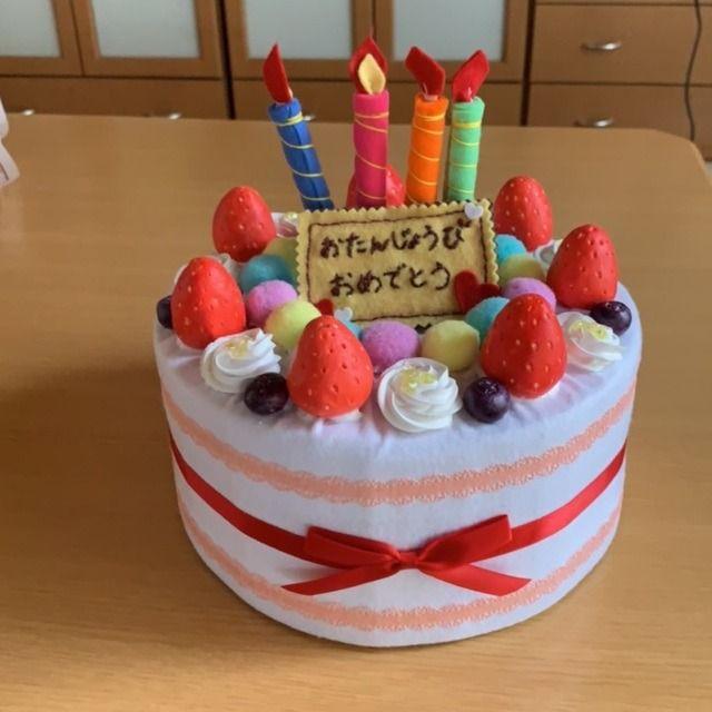 アプリ投稿 フェルト 誕生日ケーキ 保育や子育てが広がる 遊び と 学び のプラットフォーム ほいくる フェルト ケーキ 作り方 フェルト ケーキ ケーキ 作り方