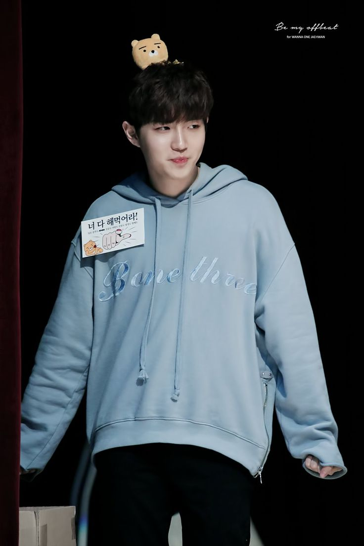 """You stole my heart, but i'll let you keep it"" ♡WannaOne♡jaehwan"
