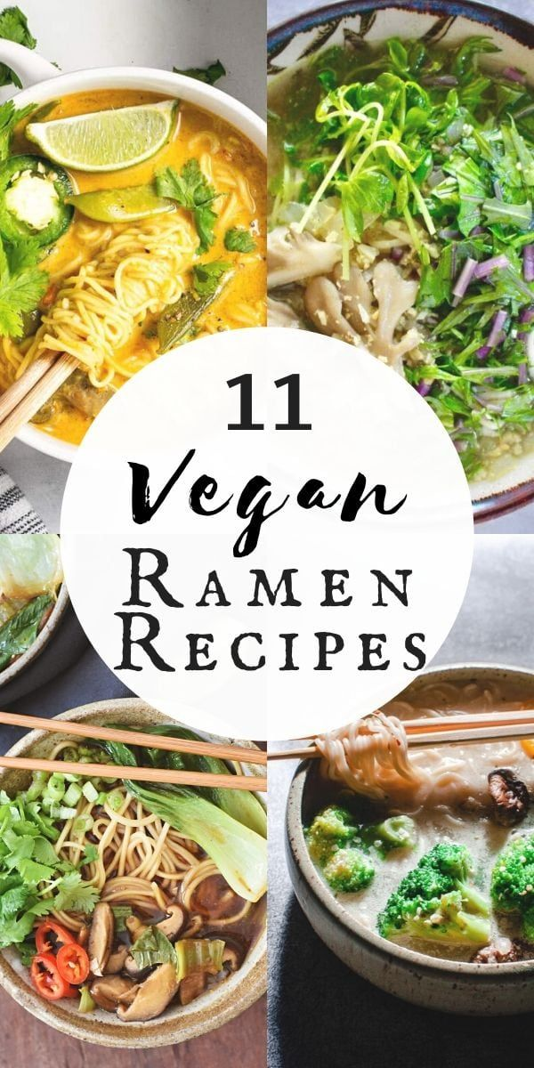 11 Gluten Free Vegan Ramen Recipes Ramen Recipes Vegan Ramen