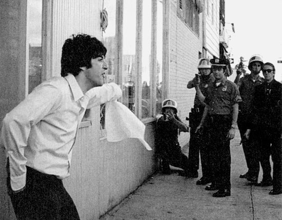 """Attica.Attica."" Sonny Wortzik Al Pacino Dog Day Afternoon 1975"