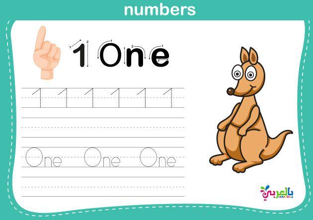 Number Worksheets For Kindergarten Number Printable For Kids بالعربي نت Letter Worksheets For Preschool Free Kindergarten Worksheets Arabic Alphabet For Kids