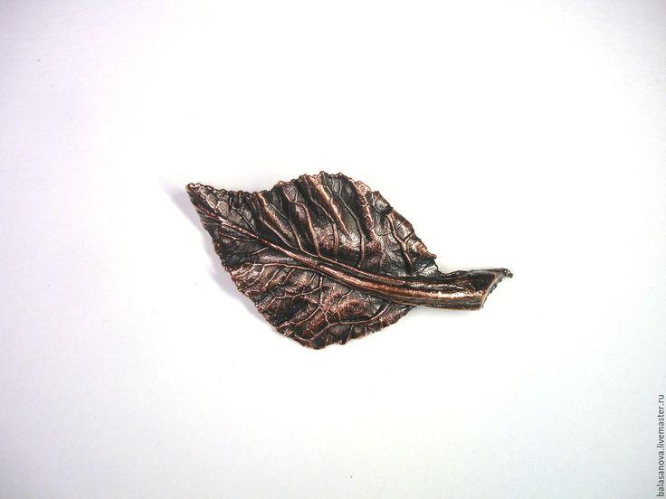 Купить Брошь Лист медь, патина - медь, Медь ручной работы, медь патинированная
