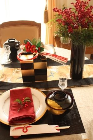 Japanese style table setting