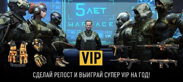 """Конкурс репостов """"5 лет в строю!"""""""