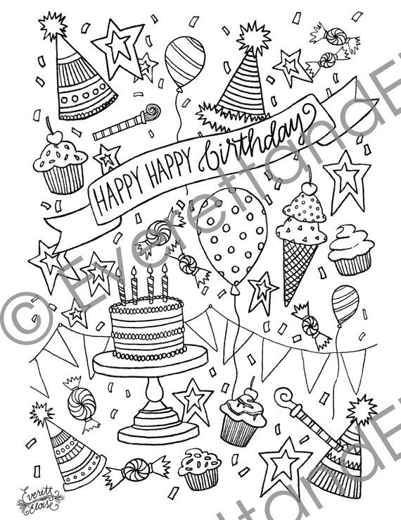 Digital Download Happy Happy Birthday Coloring by EverettandEloise